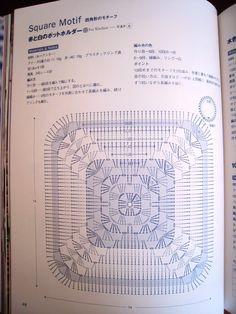 Crochét motif chart