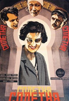 Poster by the Stenberg Brothers for the Societ film Spletnya (Gossip)