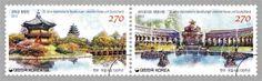 Deutsch-koreanische Gemeinschaftsausgabe 2013 Briefmarken