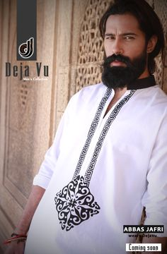 New Kurta Designs For Men 2014 - Deja Vu Kurta Shalwar Designs for Eid 2014.