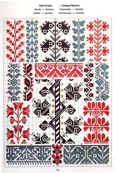 Hello all, I recently received a request as to how to tell the difference between Ukrainian Bukovyna embroidery and Romanian Bucov. Cross Stitch Geometric, Cross Stitch Borders, Cross Stitch Samplers, Cross Stitch Charts, Cross Stitch Patterns, Folk Embroidery, Cross Stitch Embroidery, Embroidery Patterns, Machine Embroidery