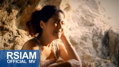 พอแล้ว : บิว กัลยาณี อาร์ สยาม [Official MV]