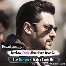#Anamiya_khaN Marathi Quotes, Hindi Quotes, Salman Khan Quotes, Bollywood Images, Attitude Quotes For Boys, Mirrored Sunglasses, Love Quotes, Poetry, Big Big