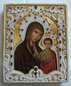 Pearl and goldwork icon frame. My new embroidery (By Larissa B.)
