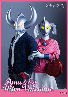 九州のファッション発信地である、JR博多シティ内の大型商業施設「アミュプラザ博多」のバレンタイン広告に、ウルトラの母とウルトラの父が登場!