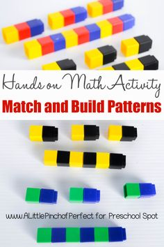 Hands on Math Activity: Matching and Building Patterns with Unifix Cubes. Perfect activity for preschoolers to learn about patterns while having fun!