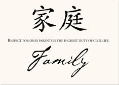 Google Image Result for http://www.documentsanddesigns.com/images/Universal_Cultural/Chinese/Table_Numbers_Names/Chinese_Symbols_Proverbs/E_Chinese_Symbols_Proverbs_Family.gif