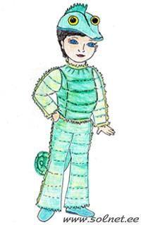 Новогодний детский костюм море