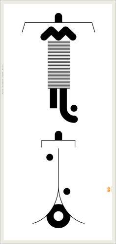 字體設計賞圖3
