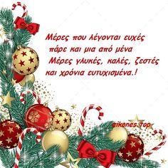 Christmas And New Year, Christmas Bulbs, Xmas, New Year Card, Christmas Greetings, Happy New Year, Holiday Decor, Cards, Notebook