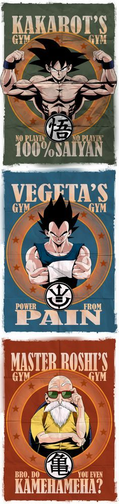 Dragon Ball Z Gyms. I seriously want all of these on a shirt.