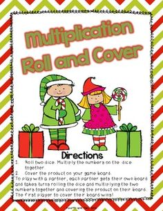 Christmas Multiplication Roll and Cover {freebie}