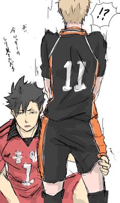 "Tsukishima Kei and Kuroo Tetsurou  ""Hey, you were staring at Tsukki's ass just now, weren't you."""