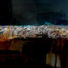 Allure: By Artist Khalid Shahin