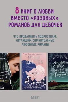 Education And Development, Self Development, Good Books, Books To Read, Reading Adventure, Life Changing Books, Motivational Books, Aesthetic Movies, Film Books