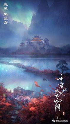 34 Super Ideas for landscape background artists Asian Landscape, Fantasy Landscape, Landscape Art, Scenery Wallpaper, Wallpaper Backgrounds, Japon Illustration, Dark Souls Art, Art Asiatique, Landscape Background