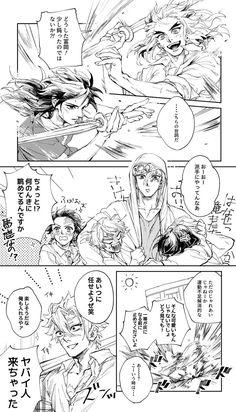 Dragon Tales, Demon Hunter, Dragon Slayer, Slayer Anime, Boy Art, Manga Comics, Anime Demon, Me Me Me Anime, Manga Art