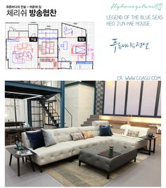 Wohnideen Legende des blauen Meeres Heojunjae Haus Interieur Maybe Office Furniture Does Make The Ma Home Design Plans, Home Interior Design, Small Cottage Designs, Legend Of Blue Sea, Open Floor Concept, Model House Plan, Bedroom Green, Trendy Bedroom, New Wall