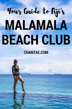 Malamala Beach Club is a little island off of the coast of Nadi, Fiji. Here's what to expect and how to prepare for your trip to this tiny Pacific Island paradise.