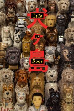 """Exhibition dedicated to Wes Anderson's film """"The Dog Island"""" opens in London 