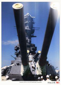 """戦艦扶桑型『山城』 (昭和18年ないし19年 夏)  Summer, 1943 or 44 years: The Fuso-class Battleship """"Yamashiro"""""""