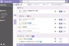conasu - チームのためのタスク管理ツール