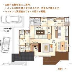 突然の来客にも慌てない、おもてなし動線のある間取り。 | folk Japanese House, House Layouts, Sweet Home, Floor Plans, Flooring, How To Plan, Studio, Interior, Design