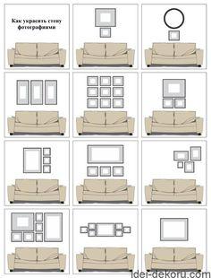 shemy-dlya-podveshivaniya-foto-na-stene Wanddekoration Wohnzimmer shemydlyapodveshi . - shemy-dlya-podveshivaniya-foto-na-stene Wanddekoration Wohnzimmer shemydlyapodveshivaniyafotonasten - Room Wall Decor, Living Room Decor, Bedroom Decor, Interior Design Living Room, Living Room Designs, Interior Livingroom, Interior Modern, Furniture Layout, Furniture Arrangement