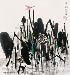 Spring Breeze - Wu Guanzhong - - Abstract Expressionism, Ink and wash painting, 2001 Wu Guanzhong, Art Chinois, Lotus Art, Ink In Water, Japanese Calligraphy, China Art, Traditional Paintings, Chinese Painting, Ink Painting