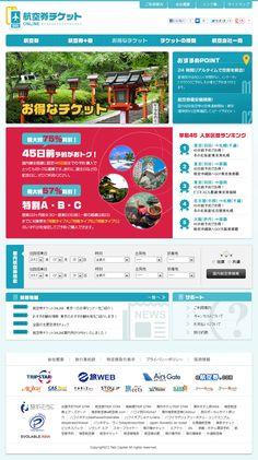Satellite Site http://www.air-ticket-online.com/
