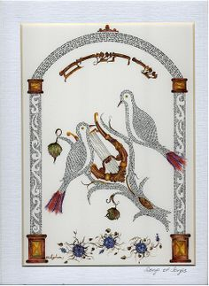 Song of Songs doves and harp micrography ::: JerusalemEverything David Yohanan page