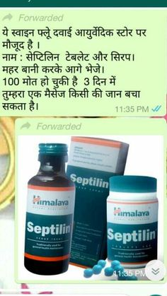 Health care Good Health Tips, Health And Fitness Articles, Natural Health Tips, Health Lessons, Health And Nutrition, Home Health Remedies, Natural Health Remedies, Homeopathy Medicine, Ayurvedic Remedies