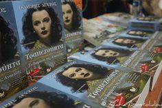 "e-Pontos.gr: Παρουσιάζεται το βιβλίο ""Τραπεζούντα το διαμάντι τ..."