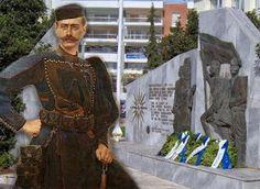 ΡΟΔΟΣυλλέκτης: Ημέρα του Μακεδονικού Αγώνα