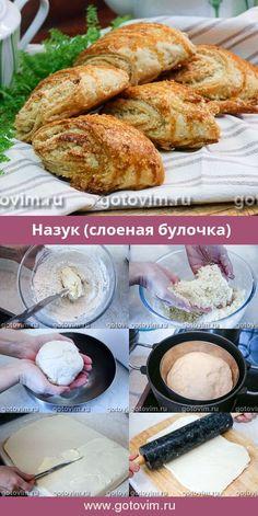 Назук (слоеная булочка). Рецепт с фoto #дрожжевое_тесто #слоеное_тесто #грузинская_кухня #булочки #армянская_кухня