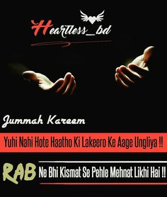 Hindi Quotes, Quotations, Me Quotes, Qoutes, Jumma Mubarak Images Download, Attitude Quotes For Boys, Cute Love Quotes, Dear Diary, Islamic Pictures