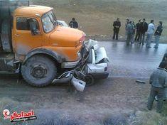 Fatal crash in Iran