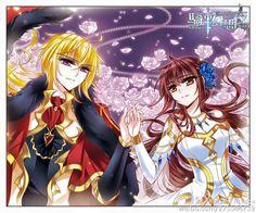 Knight fantastic night Manga Anime, Anime Art, Fantasy Heroes, Manga Story, Vampire Sphere, Cute Chibi, Thing 1, Boy Art, Mystic Messenger