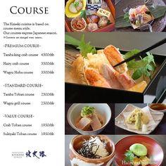 [KITAOHJI KAISEKI COURSE]  The Kaiseki cuisine is based on course menu style. Our courses express Japanese season. Contents are changed every season.  会席料理はコーススタイルに基づいています 私たちのコース料理は日本の四季を表現します 内容は季節ごとに変わります  #kaiseki #cuisine #kitaohji #course #menu #japanesefood #instafood #foodpic #foodporn #japanesecuisine #authenticjapanesecuisine #dinner #yum #yummy #thonglor #bangkok #sukhumvit #อาหารญปน by takashi.kitahara