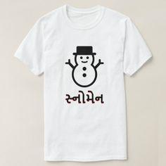 સનમન Snowman in Gujarati white T-Shirt - script gifts template templates diy customize personalize special Types Of T Shirts, Foreign Words, Simple Shirts, Closet Staples, Snowman, Fitness Models, T Shirts For Women, Casual, Mens Tops