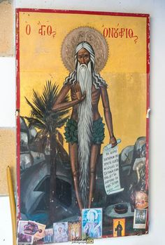 Orthodox Icons, Saints, Books, Art, Art Background, Libros, Book, Kunst, Performing Arts
