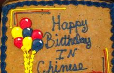 This cake decorator seems to have absolutely no common sense. Perhaps he or she couldn't speak Chine... - Cake Wreck / Facebook