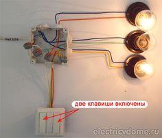 схема подключения тройного выключатель