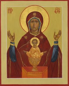 Mother of God of the Inexhaustable Cup (21 x 26 cm)