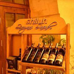 Suryani şarabı