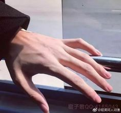 Hand Drawing Reference, Body Reference, Anatomy Reference, Aesthetic Body, Daddy Aesthetic, Pretty Hands, Beautiful Hands, Hand Veins, Hot Hands