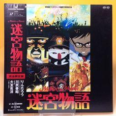 Manie-Manie: Meikyuu Monogatari (Neo-Tokyo) (1987) [G88F5062] LD LaserDisc AA563