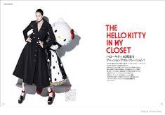 Ai Tominaga for Vogue Japan 2014