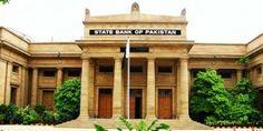 کراچی: اسٹیٹ بینک آف پاکستان رواں برس کھاتے داروں کے اکاؤنٹ میں 38ہزار 810 روپے یا اس سے زیادہ رقم پر زکوۃ کی کٹوتی کرے گا۔