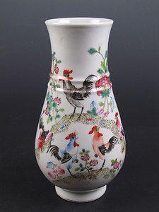 Famille Rose Porcelain Chicken Vase